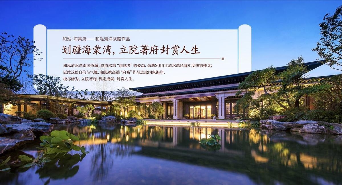 蒂斯水上公园/海棠湾国际游艇码头/梦幻不夜城/万达影院/神泉高尔夫等